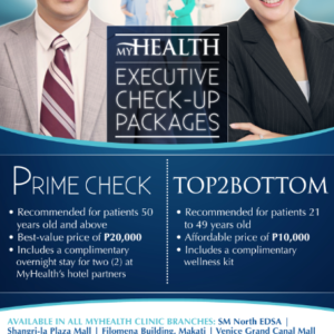 One of the Best Health Clinic in the Philippines | My Health