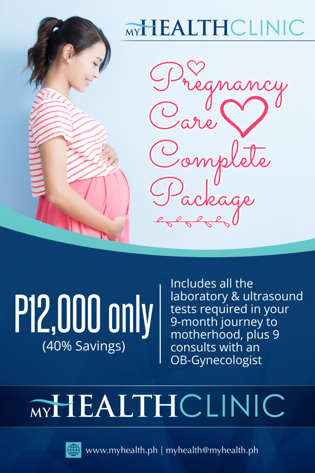 Pregnancy Care Complete Package